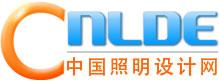 中国照明设计网