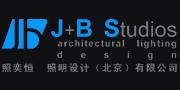 照奕恒照明设计(北京)有限公司