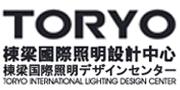 栋梁国际照明设计中心