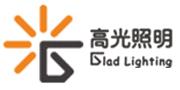 北京高光环艺照明设计有限公司