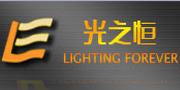 北京光之恒照明工程
