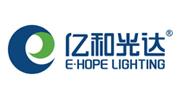 深圳市亿和光达照明有限公司