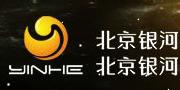 北京银河世纪照明工程有限公司